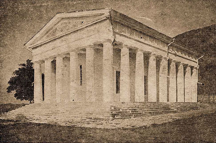 History of the Kerch Historical and Archaeological Museum
